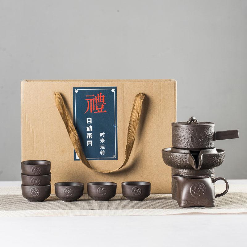 紫砂福建德化石墨时来运转全半自动茶具套装懒人功夫茶具创意定制