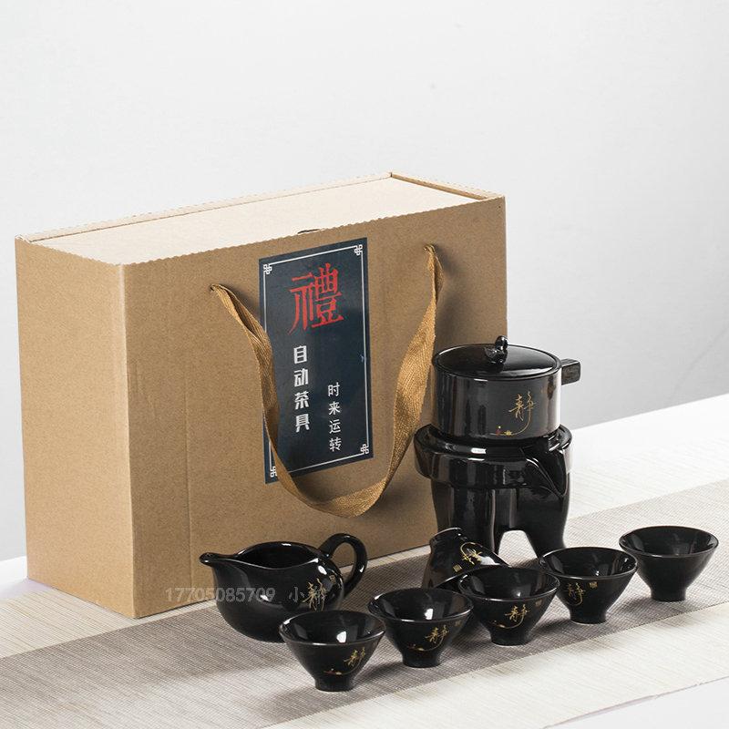 静字自动茶具套装时来运转陶瓷功夫懒人旋转整套礼品防烫高档半全