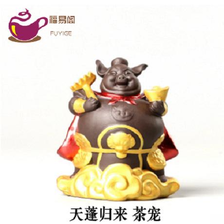 猪八戒天蓬元帅德化厂家直销批发紫砂茶宠摆件茶玩礼品定制创意小